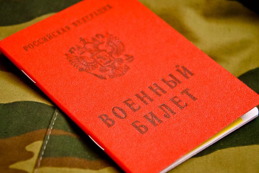 шум поздравления для военно учетного стола обеспечить