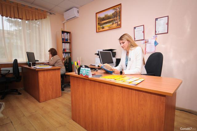 Вакансии бухгалтера смоленск коды оквэд юридические и бухгалтерские услуги